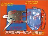 NWG-94 焊缝规 焊点规 焊点大小测量规 角度规 日本FUJITOOL富士 NWG-94