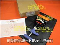 95506-00090 BTG-2 皮带张力计 (主机一台) 日本DENSO丹索 95506-00090
