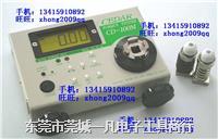 CD-100M 电批扭力计 100kg扭力计 日本原装进口CEDAR思达 CD-100M