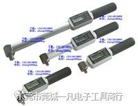 日本CEDAR DIW-20 数显扭力扳手 高精度数显扭力扳手 DIW-20