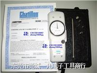 LG-002 LG-1kg LG-10N 美国chatillon 查狄伦指针式 推拉力计 LG-002 LG-1kg LG-10N