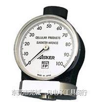 FP型硬度计 橡胶硬度计 ASKER-FP型 硬度计 日本ASKER 高分子 FP型