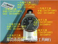 橡胶硬度计 E-ASKER A型 高分子计器硬度计 日本原装 A型