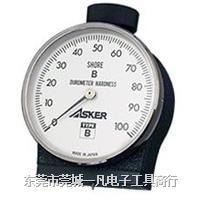 B型硬度计 橡胶硬度计 ASKER-B型 硬度计 日本ASKER 高分子 B型