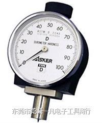 DL长脚型硬度计 橡胶硬度计 ASKER-DL型 硬度计 日本ASKER 高分子 DL型