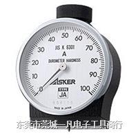 JA型硬度计 橡胶硬度计 ASKER-JA型 硬度计 日本ASKER 高分子 JA型