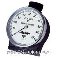 E型硬度计 ASKER-E型 硬度计 日本ASKER 高分子 橡胶硬度计 E型
