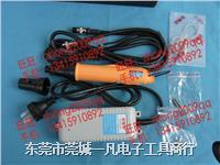 ASA-2000 台湾好帮手ASA电动起子、电批、电动螺丝刀 电动改锥 ASA-2000