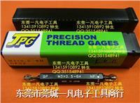 M3*0.5GPIP2II塞规 日本JPG测范社总代理进口环规通规螺纹规 M3*0.5GPIP2II