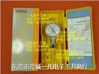 原装日本PEACOCK孔雀牌PCN-0 PCN-1A PCN-1B PCN-1L杠杆百分表 PCN-0 PCN-1A PCN-1B PCN-1L
