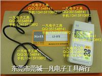 日本KETT LZ-373 LZ-370 涂镀层测厚仪 涂层膜厚仪 原装正品 包邮 LZ-373 LZ-370