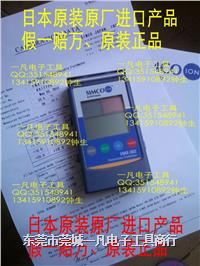 保證原廠日本 SIMCO FMX-003 靜電場測試儀 日本 FMX003