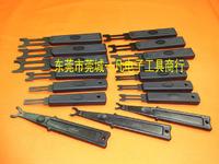 ETH-4.5 E型卡簧钳 介子叉 E型介子叉 E形叉 卡簧钳 日本yifan