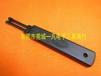 ETH-2 E型卡簧钳 介子叉 E型介子叉 E形叉 卡簧钳 日本yifan ETH-2