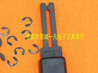 ETH-1.5 E型卡簧钳 介子叉 E型介子叉 E形叉 卡簧钳 日本yifan ETH-1.5