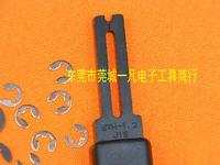 ETH-1.2  E型卡簧钳 介子叉 挡圈钳 E形叉 卡环钳 卡环叉 日本yifan ETH-1.2