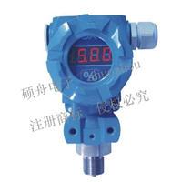 SZ2088型壓力/液位變送器 SZ2088