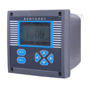 在線濁度儀(污泥濃度計) SZDH-1200