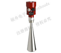 高頻雷達物位計 SZRD809