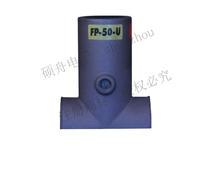 B型氣動管道式振動器 FP-U