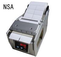 标签剥离机X-100,标签自动剥离机,标签剥离器,标签自动剥离器 X-100