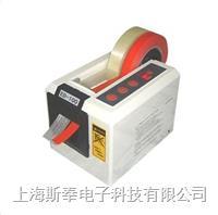 日本千代田ED-100胶纸机/胶带切割机 ED-100