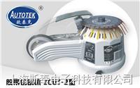 欧泰克M-1000 胶带切割机/胶纸机/自动胶带切割机 M-1000