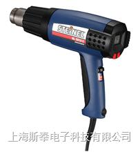 德国司登利STEINEL/HL-2010E 热风枪 HL-2010E
