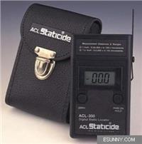 美国ACL350静电测试仪 ACL350