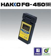 FG-450静电测量计