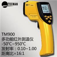TM900工业型中温红外测温仪