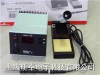 WSD-81无铅电焊台 WSD81