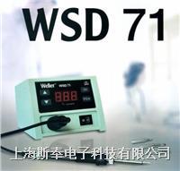 WSD71恒温无铅数显焊台 WSD71