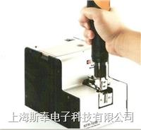 螺丝供给器KFR-1050