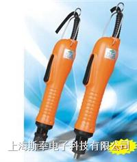 台湾速腾(SUENG)无碳刷电动螺丝刀/电批/电动起子(小扭力系列)