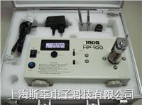 国产HIOS扭力测试仪