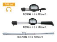 DB/DBE/DBR直读式扭力扳手