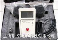 新款表面电阻测试仪SL-030B