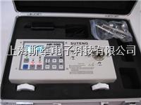 第二代智能扭力测试仪 HP-2/HP-10/HP-20/HP-50/HP-100/HP-300