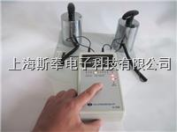SL-030B型数字绝缘电阻测试仪(高阻计) SL-030B