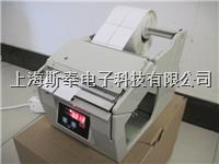 标签剥离机X-180,标签自动剥离机,标签剥离器,标签自动剥离器