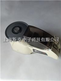 ZCUT-8圆盘切胶机