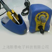 HAKKO FX-888防静电恒温焊台/ 无铅恒温烙铁