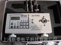 气批扭力测试仪/HP-300风批扭力测试仪