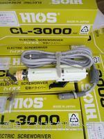 CL-3000好握速电动螺丝刀/CL-3000好握速电批