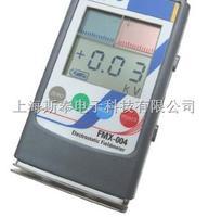 怎么样辨别日本静电测试仪FMX-004真伪