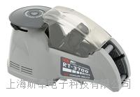 圆盘胶带切割机RT-3700,转盘胶带切割机RT-3700,胶带切割机RT-3000,胶纸切割机RT-3700