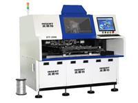 自动卧式插件机IST-2000 IST-2000