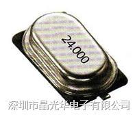JKR49SS-7/SMD石英晶体谐振器 JKR49SS-7/SMD-0045