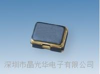汽车电子 JKR-9026